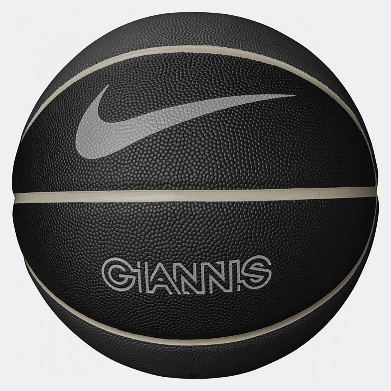 Nike Giannis Skills Μπάλα για Μπάσκετ (9000063687_48837)