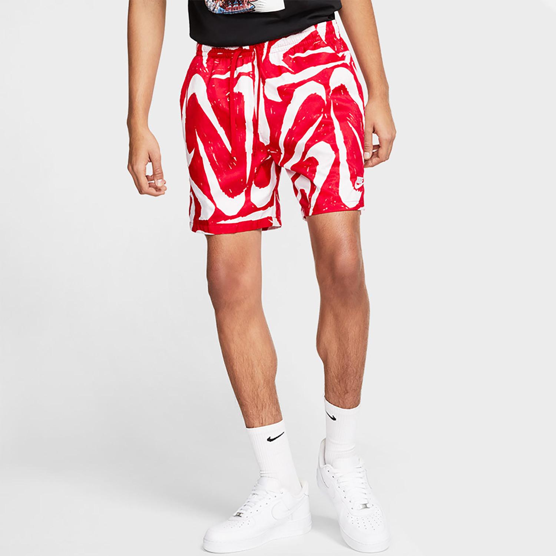 Nike Nike Sportswear Men's Swim Shorts (9000052800_14054)