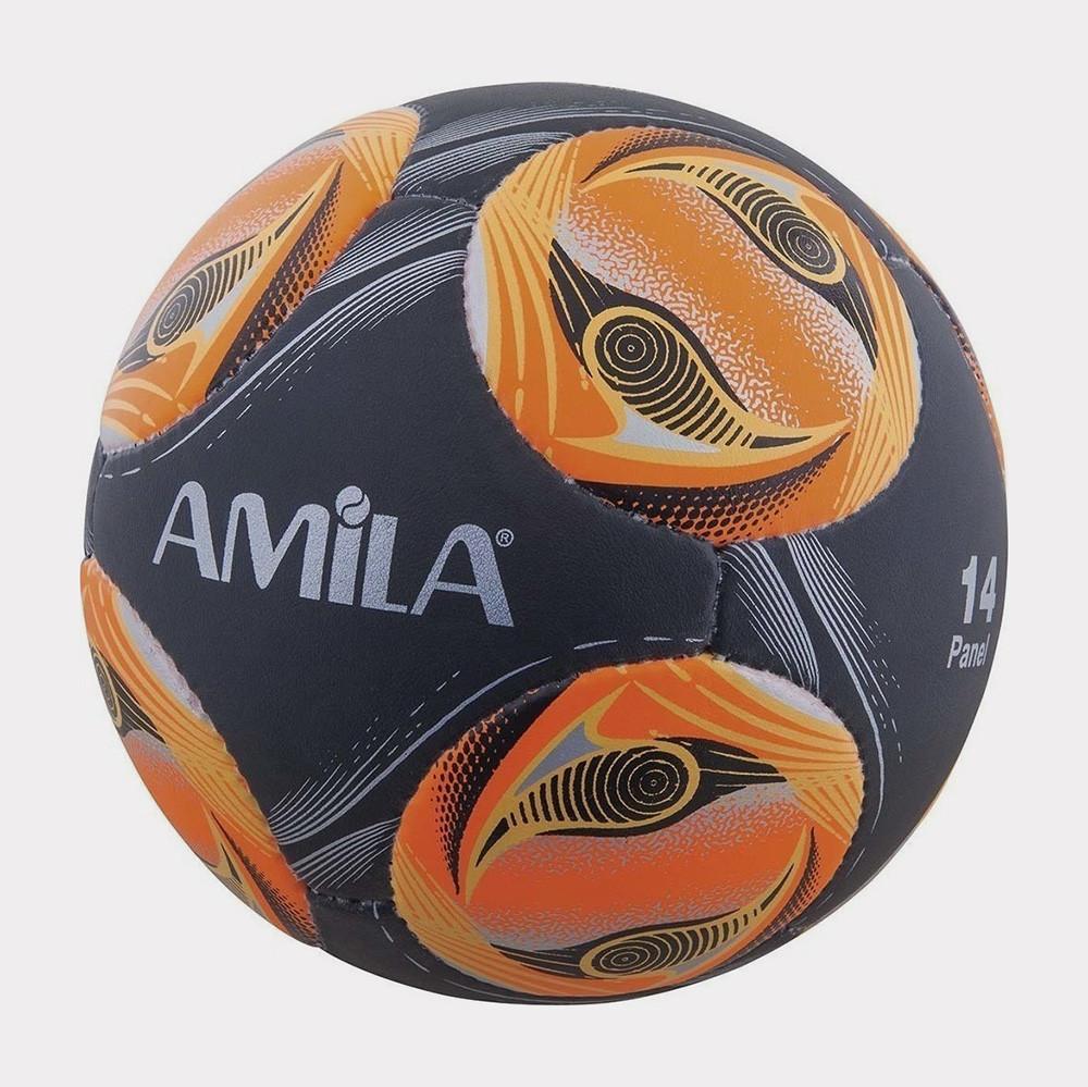 Amila Vezel No. 5 (9000009480_17029)